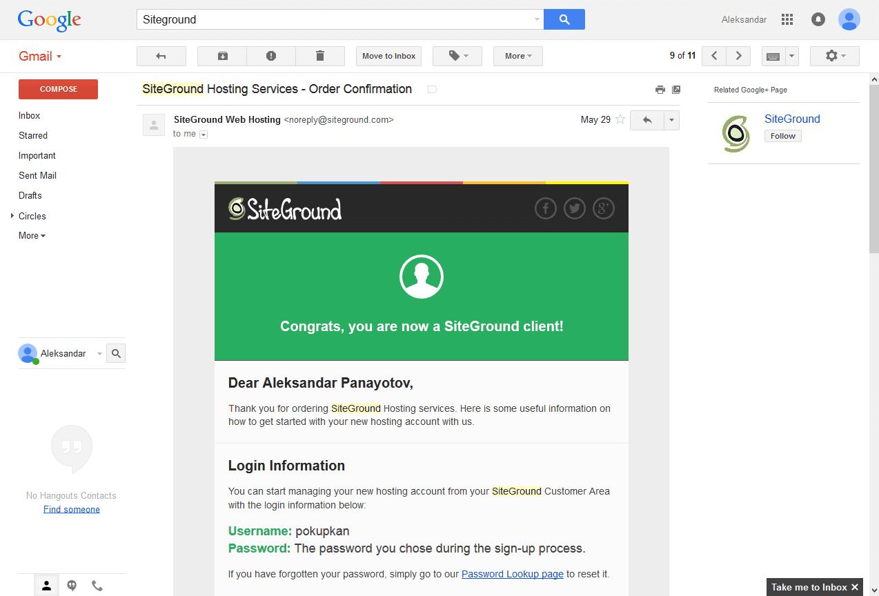 SiteGround информация за уеб сайт