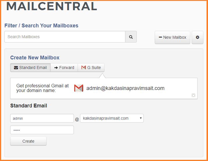 имейл адрес